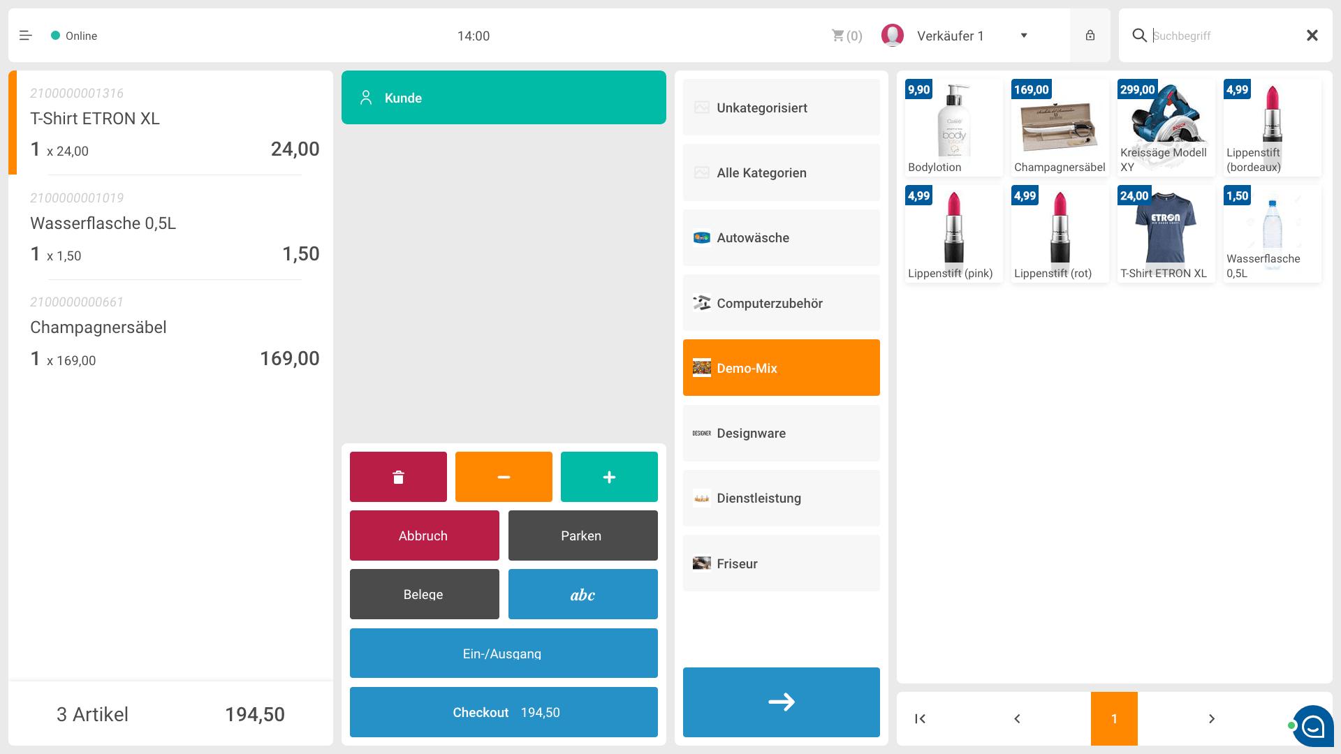 etron software screenshot